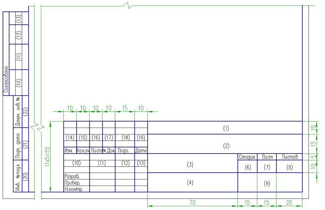Образец штампа в исполнительной схеме